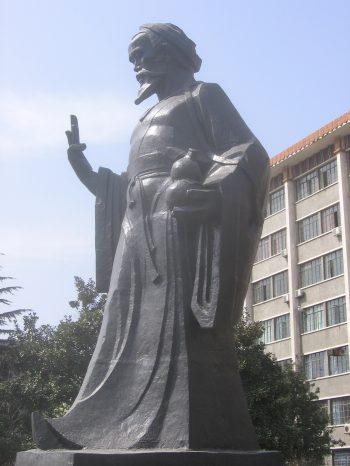 qi-gong-medical-seminarii-tabere-Zhu-Sha-Zhang-Nei-Jin-Cele-13-forme-Huashan-mihai-moisoiu-psiholog-suceava-falticeni-brasov-cabinet-de-psihologie-Hua-Tuo.jpg