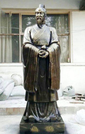 qi-gong-medical-seminarii-tabere-Zhu-Sha-Zhang-Nei-Jin-Cele-13-forme-Huashan-mihai-moisoiu-psiholog-suceava-falticeni-brasov-cabinet-de-psihologie-bian-que.jpg